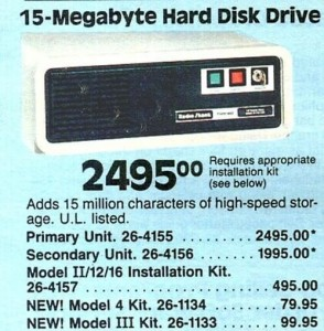 old-disk-ad